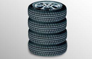 Съхранение на гуми